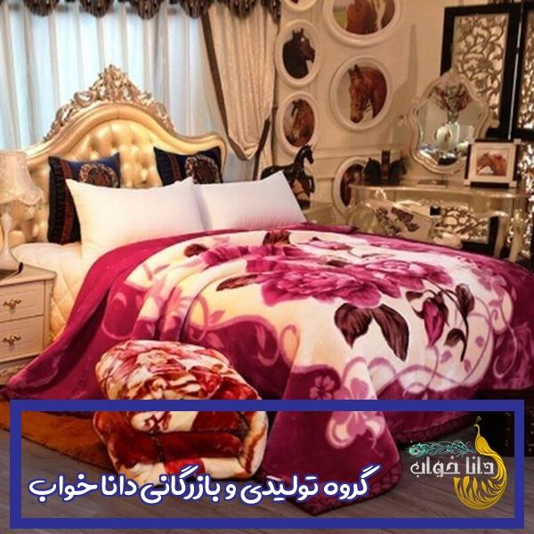 قیمت های نمایندگی پتوی شادیلون در مشهد