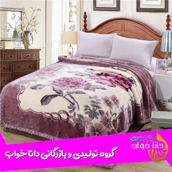 تولیدی های کارخانه گلبافت در مشهد